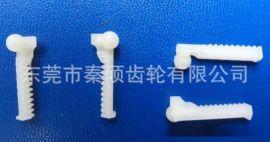 供应塑胶齿轮 东莞塑胶齿轮 精密微型塑胶齿轮