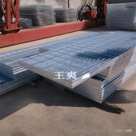 供应平台钢格板  排水沟盖板  防滑踏步板