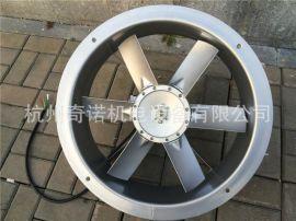 供应SFW-B-5型0.75KW六叶大枣烘干加工烘房耐高温高湿轴流通风机