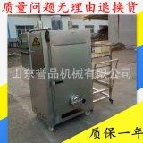 雞鴨鵝五花肉糖薰爐型號可定做 50型肉製品蒸汽加熱小型糖薰機器