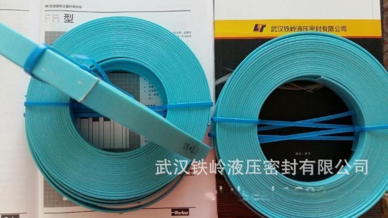 上海替代派克 Parker導向帶FR型Q5029夾織物酚醛樹脂導向環
