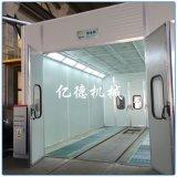 供應大型噴漆室 機械水旋式噴漆室噴烤漆設備