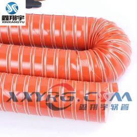 红色高温**化硅胶管,耐高温软管,除湿干燥机通排风软管76
