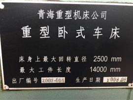 转让回收二手车床c5250沈阳机床厂立式车床