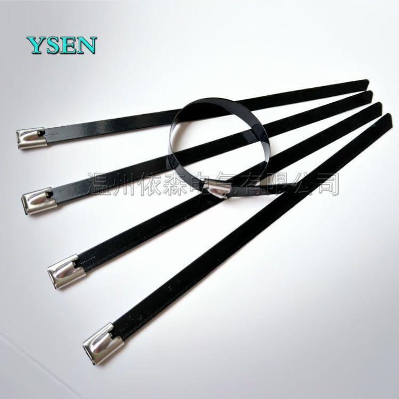 廠家直銷7.9*400噴塑不鏽鋼紮帶304 201船用紮帶金屬自鎖鋼帶捆綁