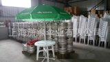 [上海太阳伞定做厂]48寸 52寸户外广告太阳伞 带塑料注水底座