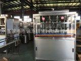 熱銷全自動礦泉水生產線 桶裝水生產線燈檢箱 自動燈檢 燈檢系統
