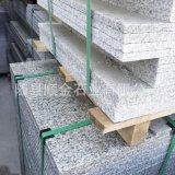 大量生产 自然面板岩 湖北白麻自然面石材定制 价优