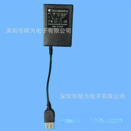 厂家生产5V阿根廷认证电源 USB阿根廷适配器
