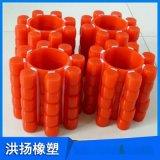 聚氨酯梅花墊 彈性墊 聯軸器梅花墊 六角輪