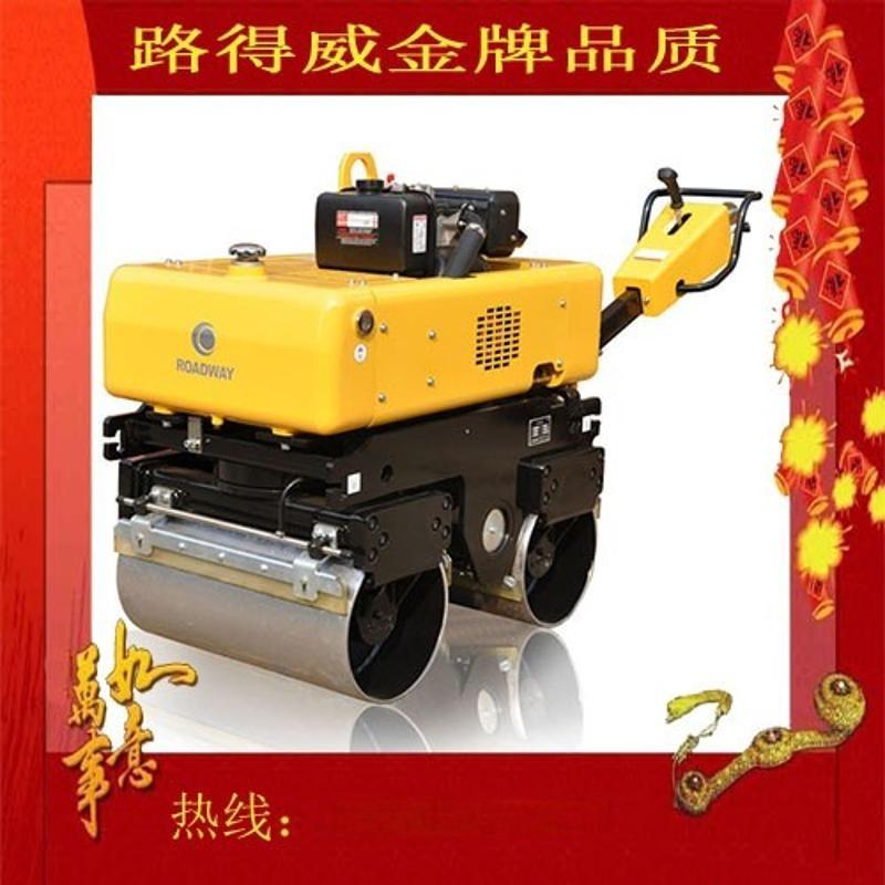 ROADWAY水冷柴油机手扶式双钢轮压路机 RWYL34BS(液压转向)