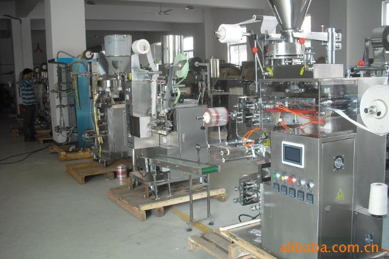滅菌農藥液體包裝機 化妝品包裝機 扶手霜包裝機 面霜包裝機