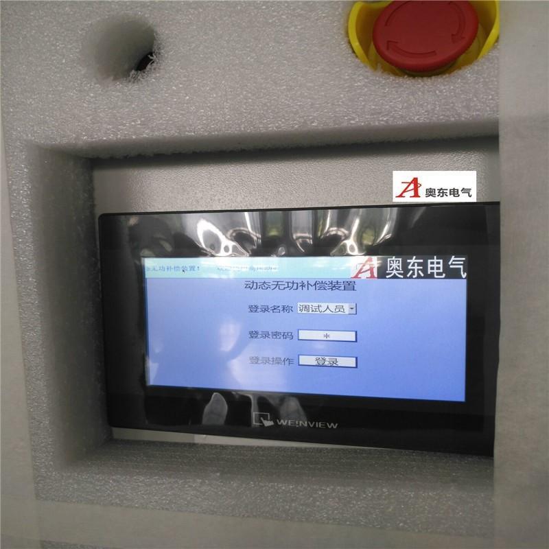 高压变频器 奥东电气 智能高压变频调速器