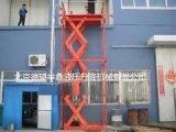 液压式升降机,固定剪叉式升降平台,厂房运送货物专用升降货梯