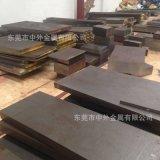 DF-2高耐磨不变形油钢 模具钢板 真空热处理