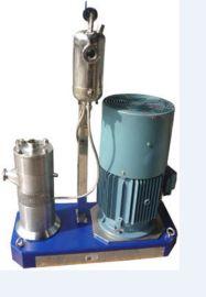 厂家直销 芳纶浆料分散机 高速分散机 剪切分散机