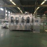 供应碳酸饮料灌装机 饮料灌装生产设备 饮料机械 厂家直销