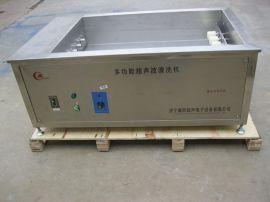 XC-III滤芯钛棒超声波清洗机  转动反冲  济宁鑫欣