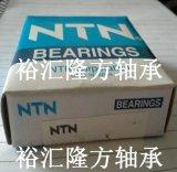 高清實拍 NTN SC07B78LX 深溝球軸承 SC07B78 變速箱軸承 SC07878