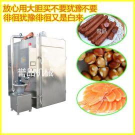 定制熏豆干烟熏炉 全自动高温快速烘烤熏豆卷烟熏机 支持定制