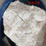 供应优质海泡石纤维 海泡石粉100目 海泡石绒