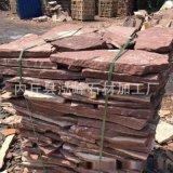 紅色天然石材高粱紅亂形石 條形文化石 亂型片石護坡砌牆石