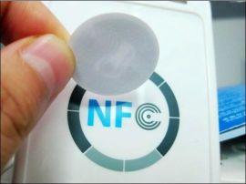 手机标签,NFC手机标签,移动支付标签