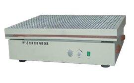 HY-A型-大容量回旋振荡器