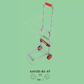 8J01ZD-B2-AT行李车