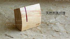 木质音乐盒
