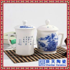 骨质陶瓷茶杯 白瓷陶瓷茶杯  会议茶杯