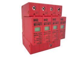 BKPD低压组合式综合瞬时过电压保护器