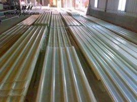 frp采光瓦 透明瓦 采光瓦 玻璃钢彩光瓦 厂房  采光带