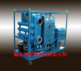 ZY-30多功能高效真空滤油机