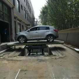 固定式升降作业平台汽车升降台