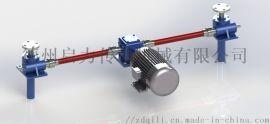 丝杆升降机联动,丝杆升降机联动平台厂家