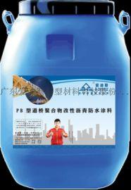 PB(II)型聚合物改性瀝青水性冷施工L型防水塗料