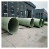 寧夏污水管道玻璃鋼風管管道