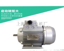 德东强劲动力YS7122   0.55KW电动机