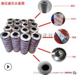 液压设备过滤元件,润滑系统过滤滤芯,工程机械滤芯