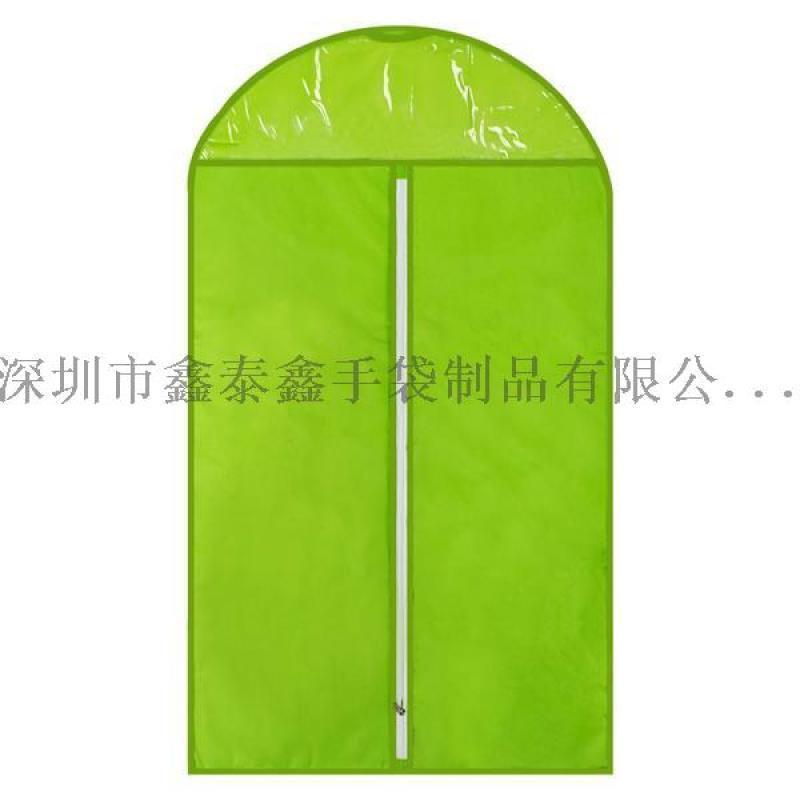 綠色無紡布絨布掛衣袋