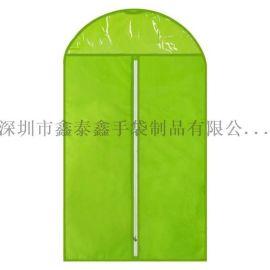 绿色无纺布绒布挂衣袋