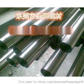 宝钢DT4C电工纯铁大量现货
