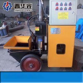 广元卧式液压二次构造柱泵小型混凝土输送泵