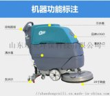 手推式自動洗地機拖地機工廠車間商場電動擦地機