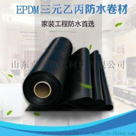 三元乙丙防水卷材 屋顶屋面防水防渗漏材料 质优价廉