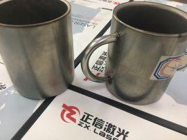 广东不锈激光焊接设备 效率高工艺好 无需后续打磨