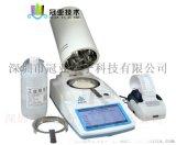 涂料固含量测试仪如何测量/固液密度仪