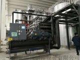 工業螺桿式冷水機廠家 南京螺桿式冷水機廠家