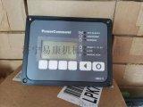 康明斯HMI211控制器0300-6014